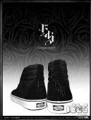 Vans日本黑暗艺术家Usugrow限定版