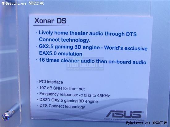 华硕展示新款PCI接口声卡Xonar DS