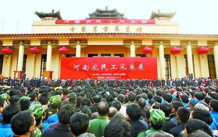 3月2日上午,广大农民工朋友在全国农业展览馆迎来了又一个盛大节日,备受各界瞩目的河南农民工风采展在这里隆重开幕。本报记者 董亮 陈伟 摄