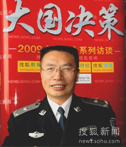 王太元做客搜狐嘉宾访谈间