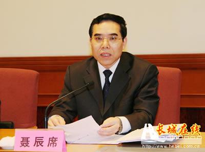 省委常委、宣传部长、省文明委常务副主任聂辰席出席会议并讲话