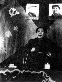 毛泽东在全会上作报告