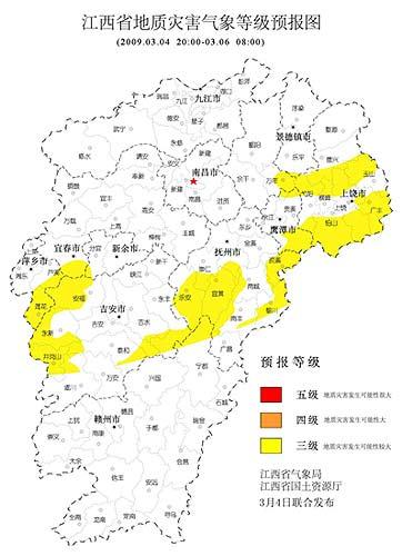 3月4日,江西省气象局和江西省国土资源厅联合发布地质灾害气象等级预报图