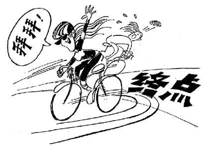 自行车赛撞线在即却掉头