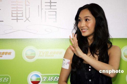 三月四日,香港无线电视清谈节目《志云饭局》举行三周年启播纪念活动,影视红星朱茵等出席