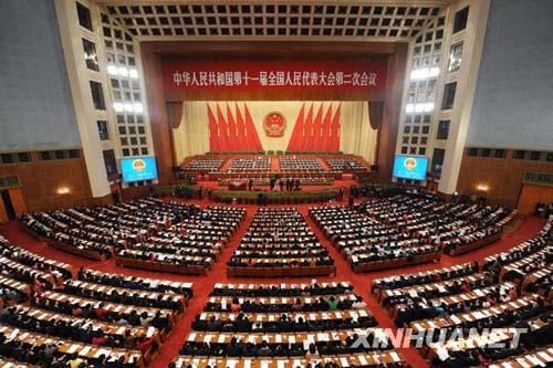 3月5日9时,第十一届全国人民代表大会第二次会议在北京人民大会堂开幕。 新华社记者 黄敬文摄