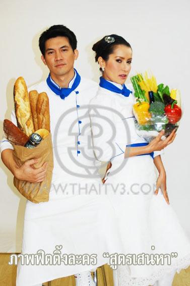 Ann Ken为新剧《爱的烹饪法》拍定妆照 两人变装成厨师