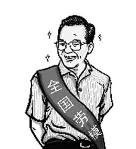 漫画 赵舒静