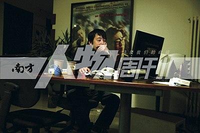 图本刊记者   姜晓明