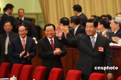 全国政协十一届二次会议举行第二次全体会议