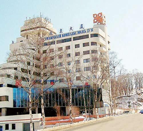 获救的3名中国船员被临时软禁在纳霍德卡市区的中资企业远东大厦7楼。这是由中国北京土畜产进出口公司投资的一家三星级酒店,是当地条件最好的酒店之一。