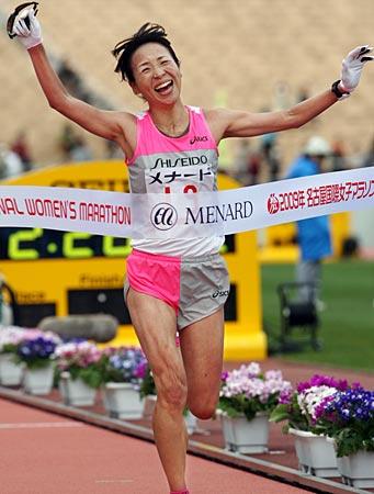 藤永佳子获得冠军