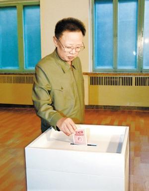 朝鲜最高领导人金正日昨日参加第12届最高人民会议代议员选举的投票。