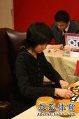 图文:正官庄杯中国队提前夺冠 李赫在复盘