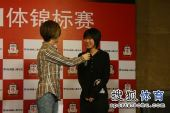 图文:正官庄杯中国队提前夺冠 李赫在接受采访