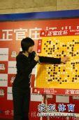图文:正官庄杯中国队提前夺冠 李赫在讲解