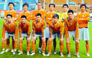 深足4年前对阵磐田喜悦队时的首发11人阵容