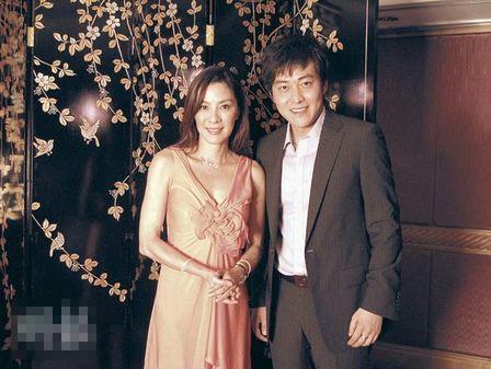 """杨紫琼获颁""""2008影响世界华人大奖"""""""
