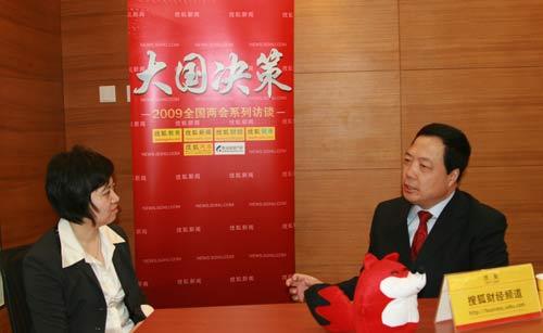 全国人大代表、天士力制药股份有限公司董事长闫希军做客