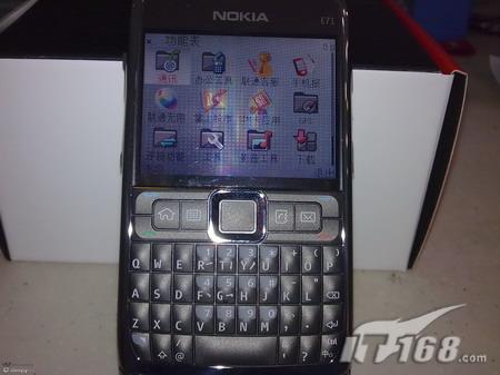 图为诺基亚E71定制版