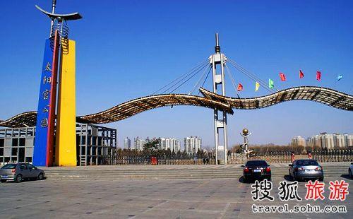 北京太陽公元物業電話_北京太陽宮公園電話_固安金海太陽公園電話