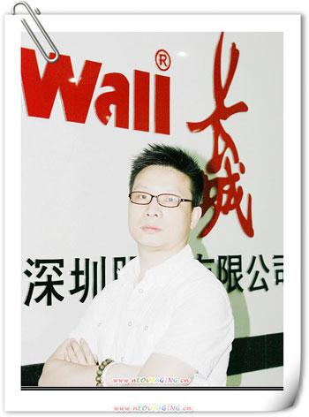 长城电脑品牌中心总经理黄茂青