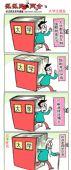 漫画:大学生就业