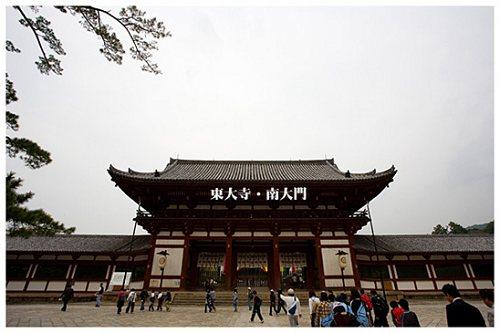 东大寺:日本佛教华严宗的总寺院