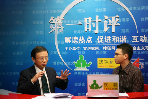 中国社会科学院世界经济与政治研究所、美国经济研究中心肖炼主任做客《第一时评》
