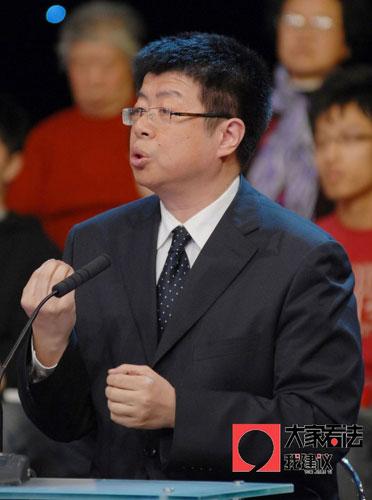 北京大学教授、博士生导师张颐武