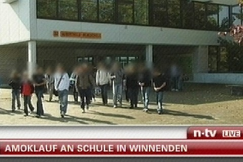 德国枪击案现场