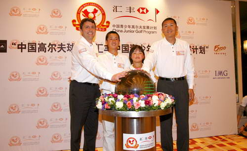 中国国家青少年高尔夫球队成立