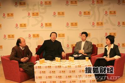 搜狐财经采访三位专家