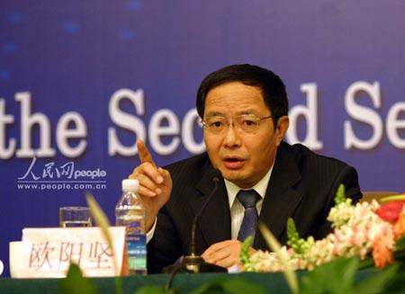 文化部副部长、党组副书记欧阳坚。(人民网记者 肖云峰摄)