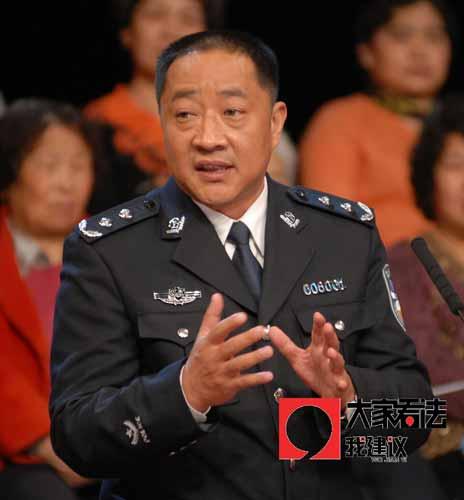 郑州市公安局局长黄保卫