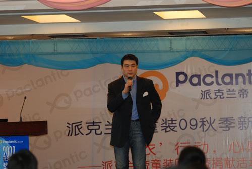 北京派克兰帝有责任公司总裁罗建凡先生高清图片