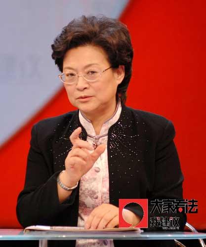 全国妇联副主席、全国政协委员甄砚