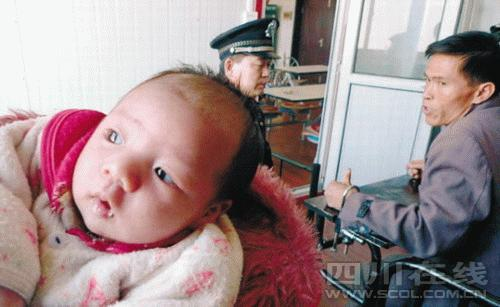 乘警、女婴与人贩子