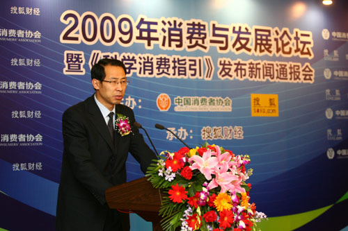 海尔集团顾客服务经营公司中国区总监 齐云山
