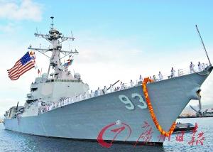 """摩擦发生后美国海军决定派遣""""钟云号""""驱逐舰为""""无瑕号""""护航。"""