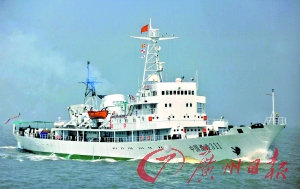 设备最先进的渔政执法船正式入列使用 记者邱伟荣摄