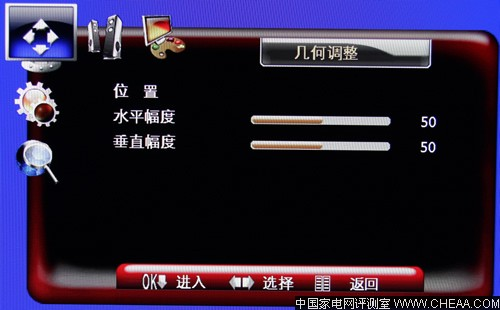 海信m20 t系统升级后无法开机