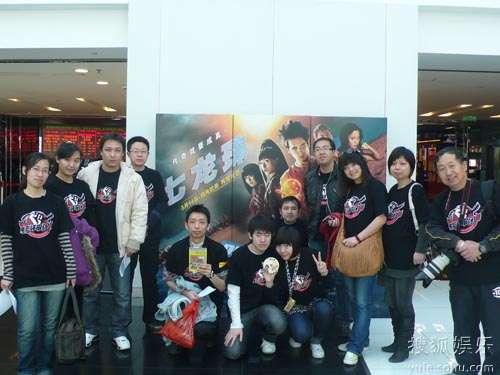北京电影评审团在《七龙珠》海报前合影