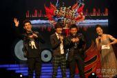 图:《唱游中国》精彩现场 - 羽泉与两位主持人