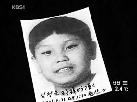 韩媒公布的金正云11岁时的照片