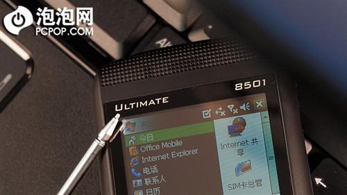 龙虎斗 诺基亚E71 PK i-mate悍将8501