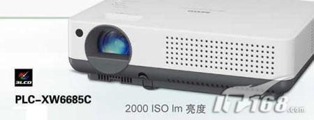 三洋PLC-XW6685C