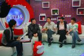 组图:吴毅带领《团长》众主创二次到访搜狐