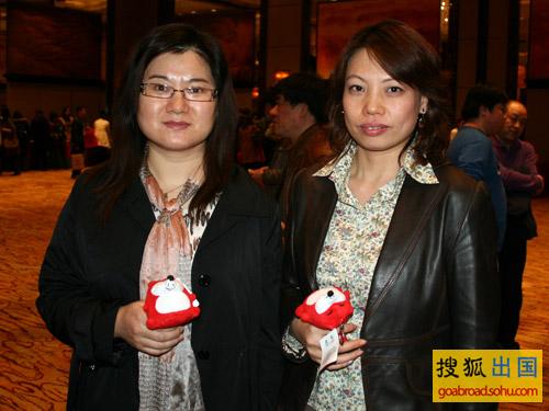 2009美国名校招生联展:专访达亨留学联席总裁刘玉勇女士、孙毅女士