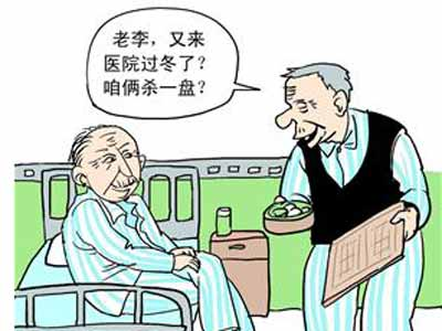 养老地产 政策_养老地产的政策_养老院政策